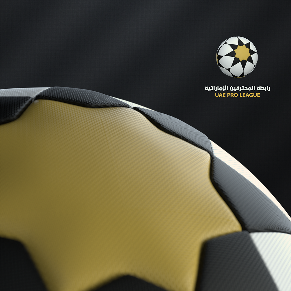 Arabian Gulf League ― Rebrand
